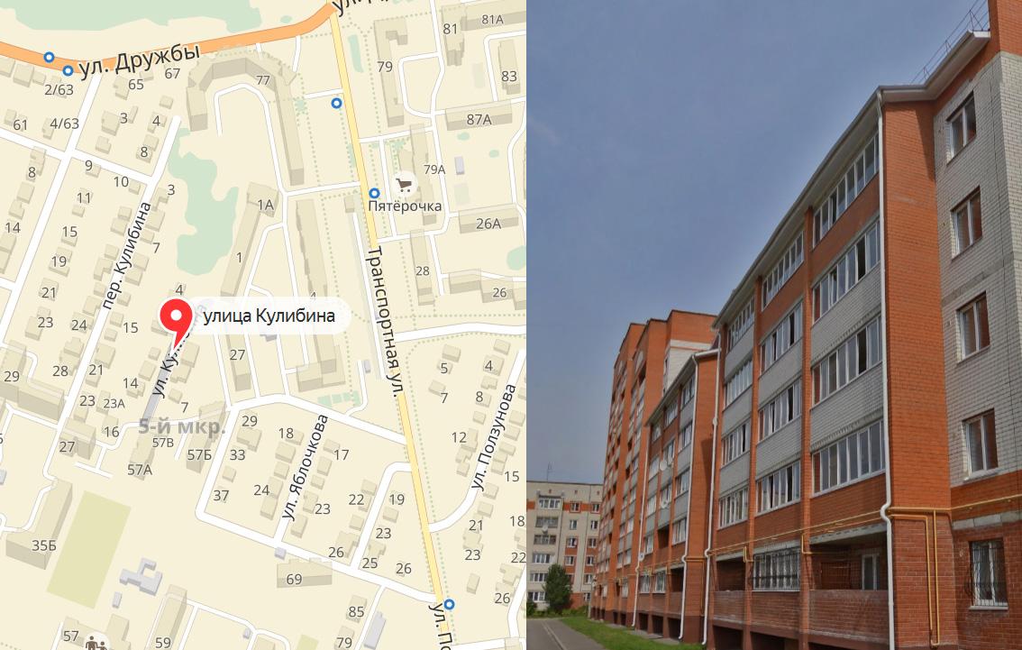 Квартиры с центральным отоплением на ул. Кулибина и ул. Я.Крастыня