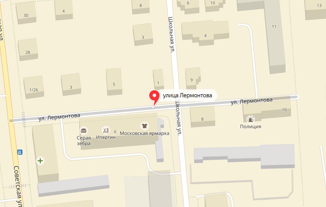 Однокомнатная квартира в пгт. Медведево по ул. Лермонтова