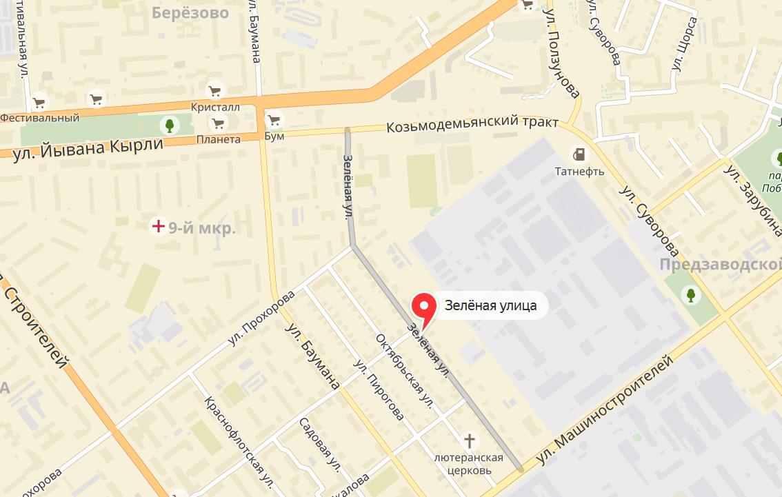 Двухкомнатные квартиры новом тихом микрорайоне города Йошкар-Олы